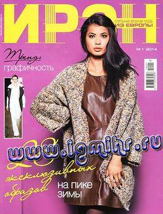 örgü dergisi Ирэн Ирэн 1 - 2014