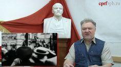 Александр Харчиков - Стих о Ленине