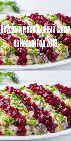 Russian Dishes, Russian Recipes, Borscht Soup, Unique Recipes, Ethnic Recipes, Beet Soup, Winter Food, Winter Meals, Salads