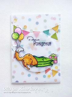 Special Day Cards: Задание № 135 Открытка на день рождения с животными
