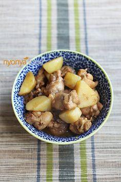 Ayam pongteh nyonya chicken and potato stew recipe stew easy ayam pongteh nyonya chicken and potato stew easy asian recipes rasamalaysia forumfinder Choice Image