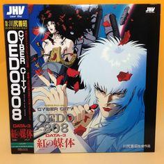 Cyber City Oedo 808 (OVA 1991): Data.3 LKL-216 LD LaserDisc NTSC OBI Japan AA274