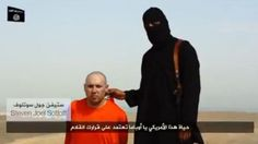 Report: Video purports to show beheading of US reporter | National News - WBAL Home