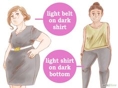 Image titled Dress Well when You're Overweight Step 1Bullet1