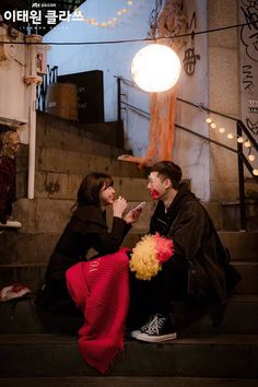 Shared by drama. Find images and videos about kdrama, park seo joon and itaewon class on We Heart It - the app to get lost in what you love. Korean Drama List, Korean Drama Movies, Korean Actors, Korean Dramas, Love 020, Park Seo Joon, Class Pictures, Halloween Festival, Romance