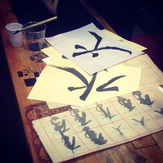 Cool calligraphy!
