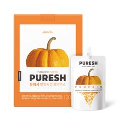 Soap Packaging, Packaging Design, Cosmetic Design, Presentation Design, Label, Soup, Packing, Pumpkin, Pure Products