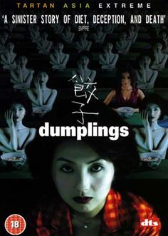 Dumplings (Fruit Chan, 2004)