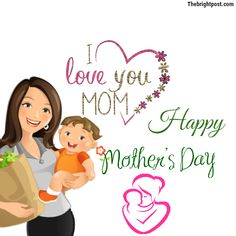 Mothers Day Dp, I Love You Mom, My Love, Dp For Whatsapp, Sleepless Nights, Thankful, Thoughts, Happy, Quotes