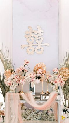 70 __________________________ Ben+Vierra at Ayana Sky, Bali – Designmill Co. Chinese Wedding Decor, Oriental Wedding, Chinese Wedding Dress Traditional, Luxury Wedding Decor, Wedding Themes, Wedding Designs, Engagement Decorations, Wedding Decorations, Multicultural Wedding