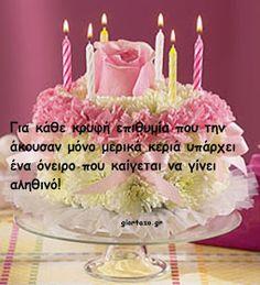 Birthday Greetings, Happy Birthday, Make A Wish, Birthday Candles, Cake, Blog, Paracord, Diy, Education
