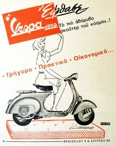 Vespa Ad from 1959 Vintage Advertising Posters, Old Advertisements, Vintage Ads, Vintage Posters, Vintage Photos, Vintage Vespa, Old Posters, Greece History, Old Time Photos