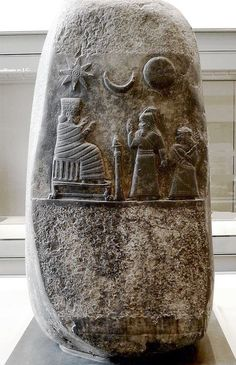 Kudurra (boundary stones) are the most recognizable items of the Kassite era. Kudurra of King Melisipak: on the left - a charter for the possession of the land of Hunnubat-Nanaye, the daughter of the king; on the right - the immunity certificate given to the son and the heir - Marduk-apla-iddinu. The Louvre. Babylon