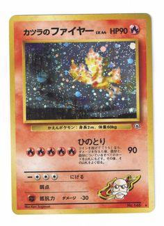 Holos LOOK Japanese Pokemon Random Fun Envelope with 10 items Stickers ++