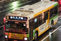 Want to learn how to navigate Japan by bus? We've got you covered: http://yabai.com/p/3526