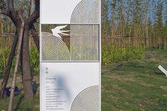 良相出品|长江竹岛公共导视系及艺术装置设计|空间|导视设计|良相设计 - 原创作品 - 站酷 (ZCOOL) Wayfinding Signage, Signage Design, Branding Design, Environmental Graphics, Environmental Design, Urban Landscape, Landscape Design, Exterior Signage, Typography Poster Design