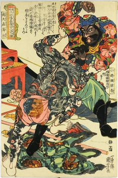 View Ryotaichu Setsui fighting Shosharan Bokushun 2 others 3 works from The One Hundred and Eight Heroes of the Popular Suikoden by Utagawa Kuniyoshi on artnet. Browse upcoming and past auction lots by Utagawa Kuniyoshi. Japanese Artwork, Japanese Tattoo Art, Japanese Painting, Japanese Prints, Samurai Tattoo, Samurai Art, Suikoden, Grand Art, Japanese Folklore