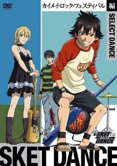 Sket Dance Cartoon Live, Japanese Video Games, Video Game Anime, Body Poses, Light Novel, Best Couple, Live Action, Caricature, Novels