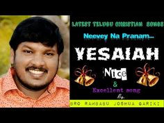 "latest telugu christian songs ||Heart touching worship|| By Bro Rambabu Joshua Gariki  HD - http://positivelifemagazine.com/latest-telugu-christian-songs-heart-touching-worship-by-bro-rambabu-joshua-gariki-hd/ http://img.youtube.com/vi/gTATAjqQE7g/0.jpg  ***Get your free domain and free site builder*** [matched_content] ***Get your free domain and free site builder*** Please follow and like us:  			var addthis_config =  				 url: """", 				 title: """""