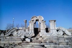 The Old Summer Palace is also known as the Ruins of Yuan Mingyuan, which is an imperial garden during Qing Dynasty.