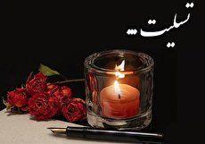 پیام تسلیت پدر همسر با جملات زیبا و احساسی Candle Jars Tea Lights Candle Holders