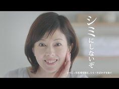 50の恵「シミ抑制」篇 | ロート製薬: 商品情報サイト