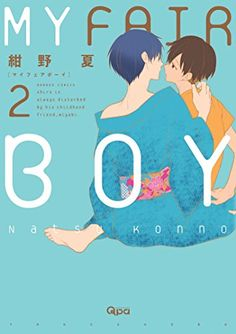 MY FAIR BOY 2 (バンブーコミックス Qpaコレクション) 紺野 夏 http://www.amazon.co.jp/dp/4801952127/ref=cm_sw_r_pi_dp_BWebvb0SM08BF