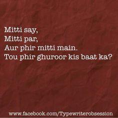 Mitti say Mitti par Aur phir mitti main Tou phir ghuroor kis baat ka? Urdu Quotes, Poetry Quotes, Urdu Poetry, Quotations, Life Quotes, Qoutes, Religious Quotes, Islamic Quotes, Worlds Best Quotes