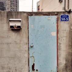 legotokki . #20140117_ponki #iPhone5 #seoul #seoul_korea #레고서울구경 #도화동 /  / 서울 마포 도화 / #골목 #담벼락 #문 #상자들 / 20140 01 17 /