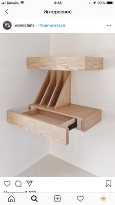 Floating shelves with a secret drawer 😎 Your thoughts? Do you like Woodworking ? Diy Furniture Projects, Woodworking Furniture, Diy Wood Projects, Wooden Furniture, Woodworking Projects, Furniture Design, Woodworking Plans, Woodworking Videos, Furniture Stores