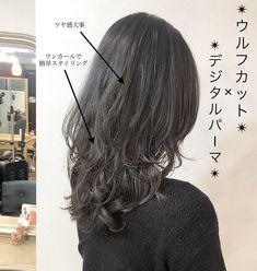 画像に含まれている可能性があるもの:1人以上 Medium Straight Haircut, Medium Hair Styles, Woman Haircut, Hair Cuts, Dreadlocks, Hare, Makeup, Hairstyles, Beauty
