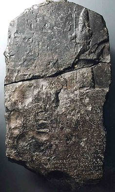The Tower of Babel Stele (604 BCE – 562 BCE):  Nebuchadnezzar II completed the restoration of the Etemenanki ziggurat which was originally built around the time of Hammurabi (1792-1750 BCE). The Tower of Babel Stele, of which two of the original three parts are preserved in the Schøyen Collection (MS 2063), presents an image of the Etemenaki ziggurat contemporary with Nebachadnezzar's restoration, along with a simple building plan.