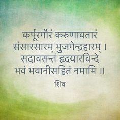 कर्पूरगौरं करुणावतारं संसारसारम् भुजगेन्द्रहारम् । सदावसन्तं हृदयारविन्दे भवं भवानीसहितं नमामि ॥ Sanskrit Quotes, Sanskrit Mantra, Gita Quotes, Vedic Mantras, Hindu Mantras, Vishnu Mantra, All Mantra, Sanskrit Language, Hindu Rituals