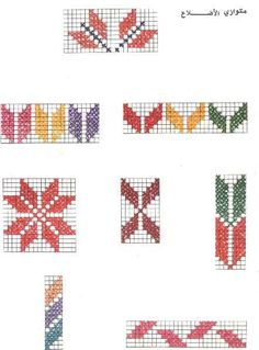 """patterns and stitches"" - It Was A Work of Craft Embroidery Tattoo, Cross Stitch Embroidery, Hand Embroidery, Cross Stitch Patterns, Embroidery Books, Cross Stitch Bookmarks, Cross Stitch Cards, Vintage Embroidery, Embroidery Patterns"