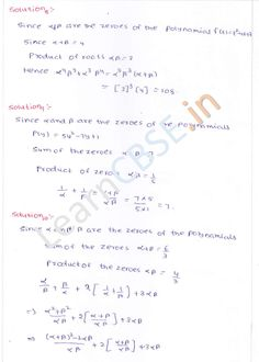 class 10 rd sharma solutions chapter 2