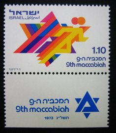 Nice stamps from the 9th Maccabiah Games, similar to the Olympics!