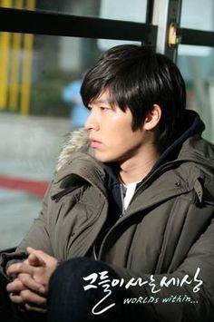 Worlds Within (그들이 사는 세상) Korean - Drama - Picture @ HanCinema :: The Korean Movie and Drama Database