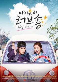 My Only Love Song starring Lee Jong Hyun and Gong Seung Yeon. Overly Goofy and cheesy drama, that almost made me want to quit it. But the storyline kept my curiosity going so I finished it. Korean Drama Romance, Korean Drama 2017, Korean Drama Movies, Korean Dramas, Korean Drama Funny, Korean Actors, Lee Jong Hyun, Gong Seung Yeon, My Only Love Song