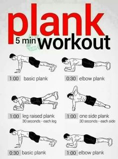 Five Minute Plank Workout. Kill your core. I doubt I'll do the workout as stated, but here's a summary of different types of planks. Fitness Workouts, Fitness Motivation, Ab Workouts, At Home Workouts, Fitness Tips, Health Fitness, Health Exercise, Plank Fitness, Form Fitness