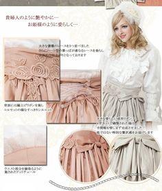Le monde de rose jupe skirt details by Juliette et Justine