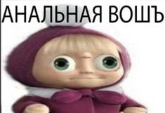 Life Memes, Dankest Memes, Funny Memes, Jokes, Hello Memes, Happy Memes, Russian Memes, Russian American, Mood Pics