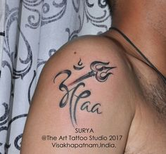 Om with trishul  and  hindi calligraphy maa & paa