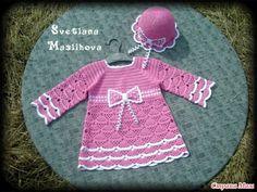 Vestido de bebé | Manualidades