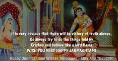 Janmashtami 2020 Message in English : Read And Share Best Wishes Messages, SMS And Thoughts in English For Janmashtami Find Great Col. Janmashtami Status, Janmashtami Wishes, Happy Janmashtami, Iskcon Krishna, Shree Krishna, Lord Krishna, Happy Krishnashtami, Janmashtami Pictures