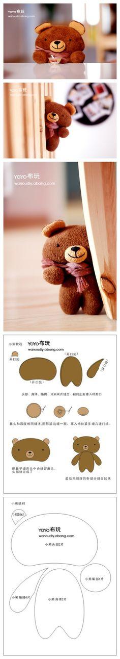 DIY Cute Teddy Bear - FREE Sewing Pattern