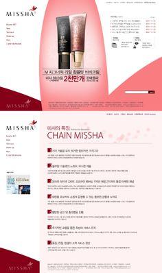 missha site