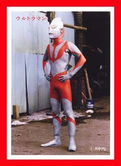 イメージ0 - ウルトラマン レア画像(M1号ブロマイド)の画像 - ソフビ怪獣・怪人大行進 - Yahoo!ブログ