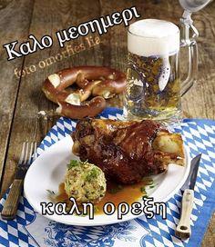 Eat Smart, Low Carb, Steak, Beef, Food, Bakken, Fast Recipes, Healthy Recipes, Food And Drinks