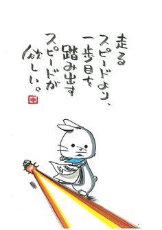 プラレール博|ヤポンスキー こばやし画伯オフィシャルブログ「ヤポンスキーこばやし画伯のお絵描き日記」Powered by Ameba