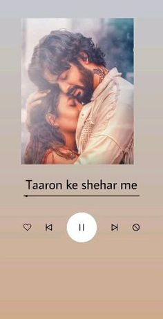 Love Songs Hindi, Love Songs For Him, Best Love Songs, Cute Love Songs, Romantic Song Lyrics, Romantic Love Song, Best Song Lyrics, Romantic Songs Video, Cute Funny Quotes
